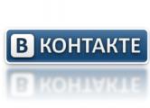 Суд за запись «Вконтакте» продолжится 10 августа