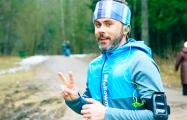 Белорусский марафонец: Бегут не ногами, а сердцем, мозгом и силой воли