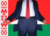 Financial Times: Беларуси срочно нужны деньги