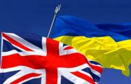 Великобритания увеличит гуманитарную поддержку Украины на 40%