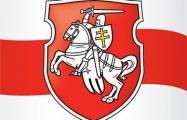 Каталіцкі касцёл апублікаваў тэкст малітвы да 100-годдзя БНР