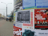 В Минске помнят Бориса Немцова