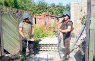 Украинские силы ООС восстанавливают Авдеевку