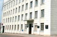 Заведующего кафедрой гродненского вуза обвинили в плагиате