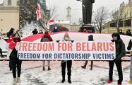 Акция солидарности с белорусами прошла во Львове
