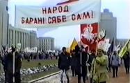 Как Беларускае згуртаванне вайскоўцаў маршировало по проспекту Скорины