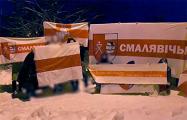 Жители Смолевичей отправили письма всем политзаключенным