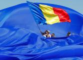 Министр финансов Румынии ушел в отставку после обвинений в коррупции