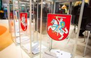 Выборы президента Литвы: лидирует экономист Гитанас Науседа