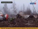 Самолет президента Польши разбился под Смоленском